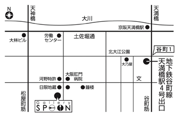 DM1107-2