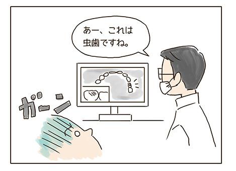 挿絵 イラスト